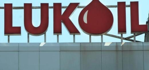 Прокуратура Румунії підозрює Lukoil у відмиванні коштів